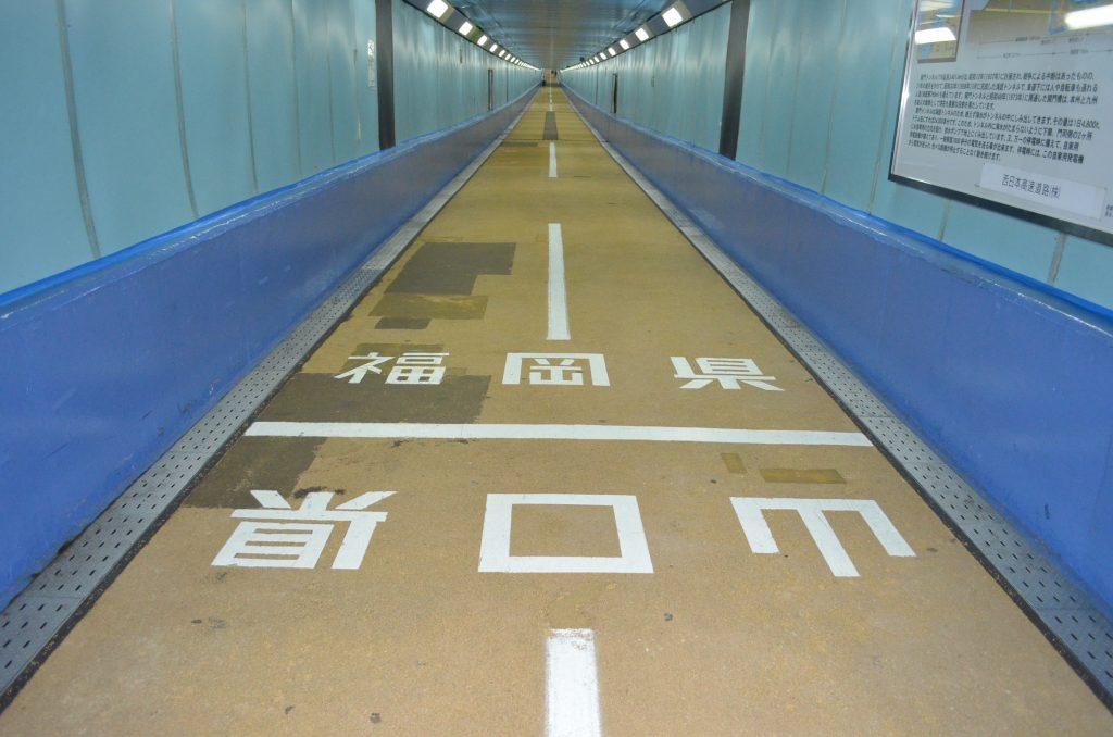關門隧道人行道