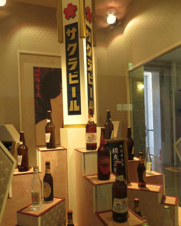 SAPPORO啤酒的前身-櫻麥酒