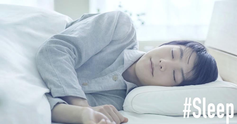 一個良好的睡眠